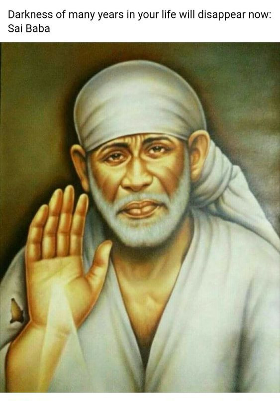 Sai Baba Images With Inspiring Quotes